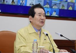 .韩国政府决定延长社交距离措施至5月5日.