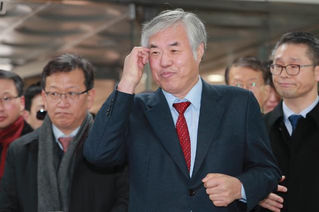법원, 전광훈 목사 보석 허용…56일만에 석방