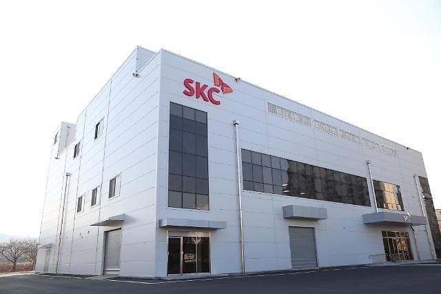 SKC ready for mass production of key material for chip production