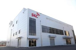 .SKC ready for mass production of key material for chip production.