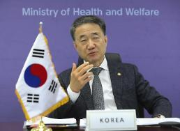 .G20卫生部长举行视频会议讨论合作抗疫.