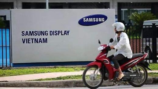 越南为三星开绿灯 近三百名三星Display职员破例入境
