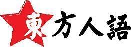 [ファン・ホテクのコラム] ただ金100万ウォンの物足りなさ