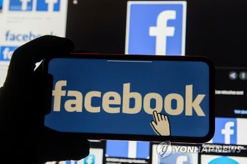 페이스북 게임 스트리밍 플랫폼 출시... 유튜브·트위치와 정면승부