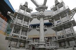 .S. Korea completes key sector for ITER vacuum container for fusion reactions.