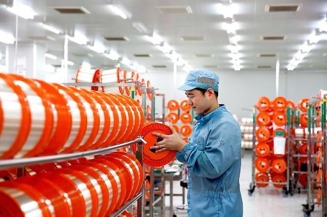 LS Cable wins $110 mln order to supply submarine cables for Dutch windfarm project