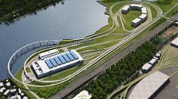 .GS E&C consortium wins $450 mln deal to build train testing center in Singapore.