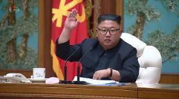 北朝鮮の金正恩委員長、手術後に「重大な危険に陥っている」と米CNNが報道