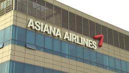 .一步之遥 HDC现代产业韩亚航空合并案恐因疫情搁浅.