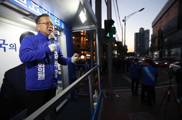 """김부겸 """"통합당, 선거 직후 긴급재난지원금 약속 변심…이해 불가"""""""