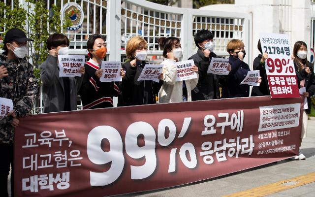 韩大学生团体举行记者发布会 要求教育部退还学费