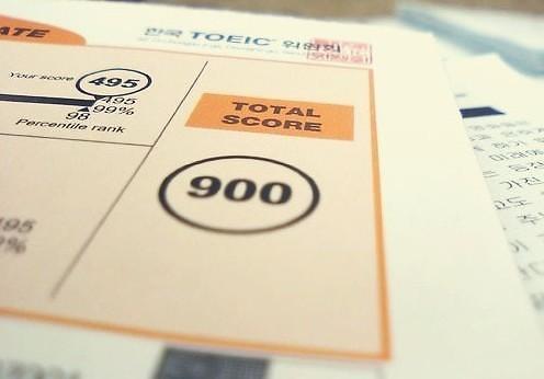 各类资格考试陆续恢复 托业考试定于26日