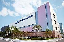 サムスンバイオロジックス、1四半期の営業利益626億ウォン…前年比黒字転換