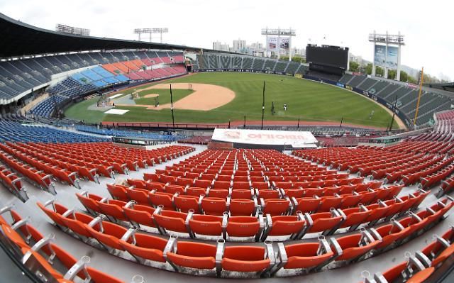 疫情下韩职棒下月5日零观众开赛