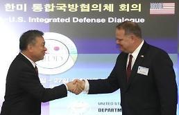 .韩美联合国防协商机制第17次会议明举行.
