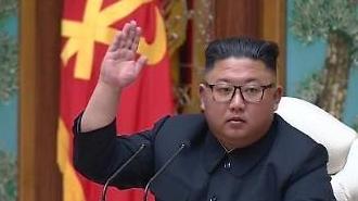 Tình hình sức khỏe của nhà lãnh đạo Triều Tiên Kim Jong Un, CNN