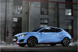 .Hyundai Motor unveils enhanced version of high-performance Veloster N.