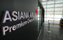 .韩国产业银行等向韩亚航空输血1.7万亿韩元.