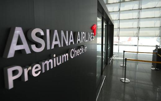 韩国产业银行等向韩亚航空输血1.7万亿韩元