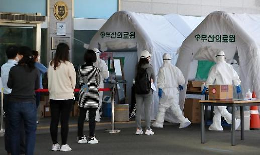 【新冠疫情】釜山确诊父女共有1200名接触者…引二次大流行忧虑