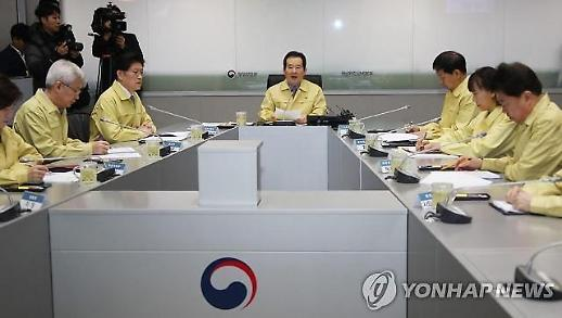 【新冠疫情】韩新增新冠确诊病例时隔61天降至个位数 保持社交距离措施延长至儿童节