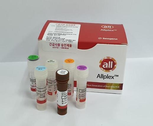 Seegene新冠病毒检测试剂盒获美国FDA紧急使用授权