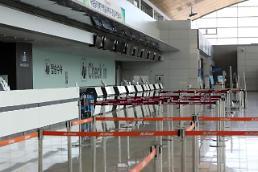 .韩国务安机场5月恢复张家界航线.