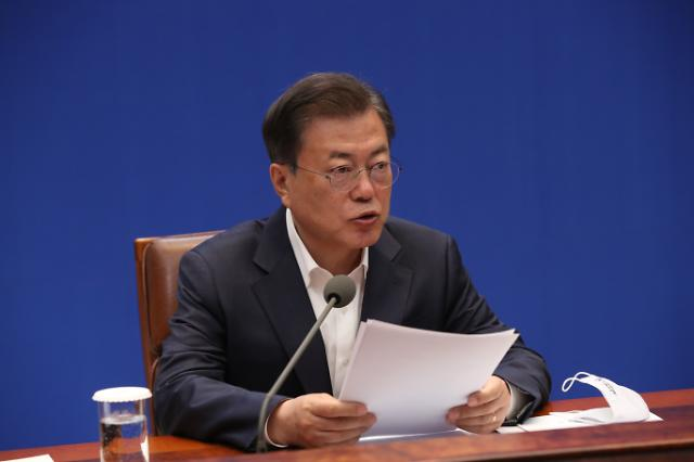 Moon unveils $40.5 bln in fresh relief fund for key industries and job security