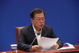. Moon unveils $40.5 bln in fresh relief fund for key industries and job security.