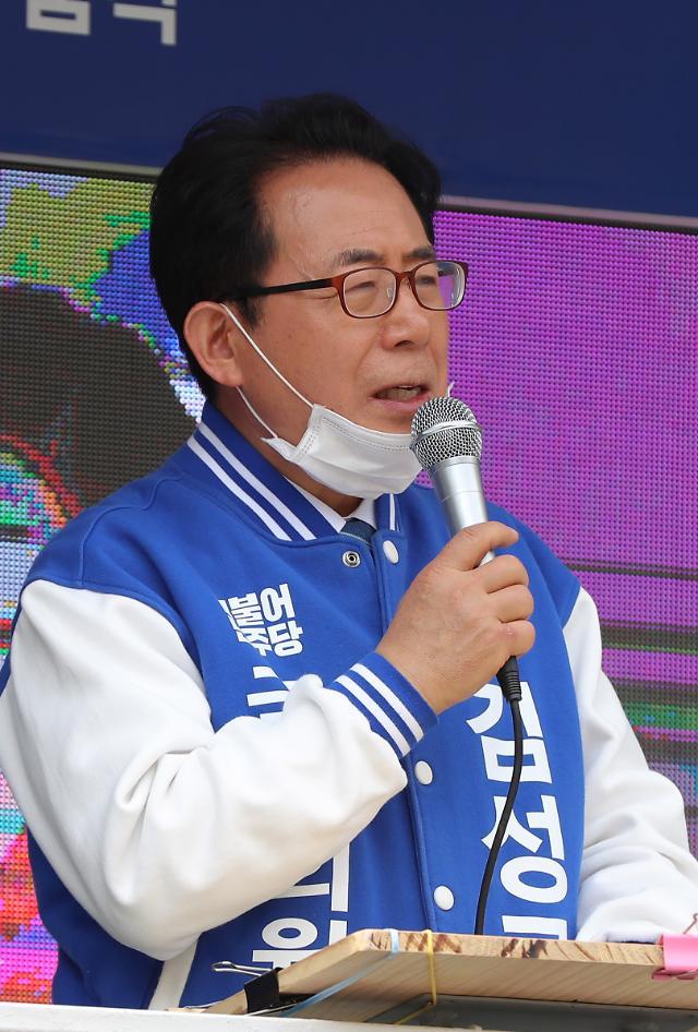 """김성곤 """"민주당=사회주의자 프레임 변화 없인 강남 어렵다"""""""