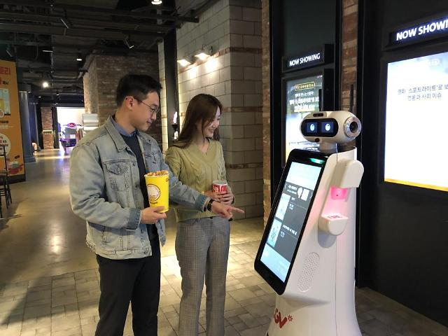 [기획] CGV·롯데·메가박스, 코로나19 대비책…언택트 시네마 시대 열다
