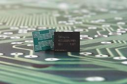 SK hynix posts 6.3 % increase in Q1 sales despite global pandemic