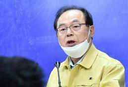 .釜山市长宣布辞职 或受国会议员选举结果影响.