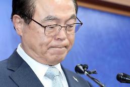 .韩国釜山市长身陷性丑闻引咎辞职.