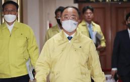 .韩财长:二季度实体经济和雇佣所受冲击或扩大.