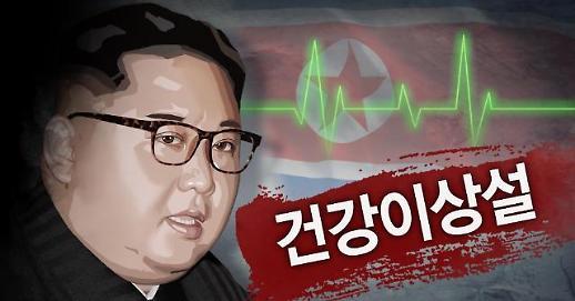 韩官员:朝鲜无异常动静 金正恩似照常工作