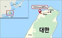 現代エンジニアリング、4200憶ウォン規模の「台湾大潭複合火力発電所」増設受注