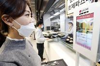 "LG CNS、顔決済でアンタクト構内食堂の具現…""社員証、携帯電話いりません"""