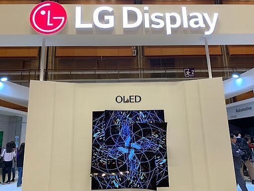 LG显示一季度销售额同比下滑两成