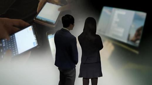 韩推新策严打涉儿童青少年网络性犯罪