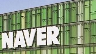 Naver đầu tư 70 tỷ KRW cho công ty con Snow·50 tỷ KRW cho V live tại Việt Nam