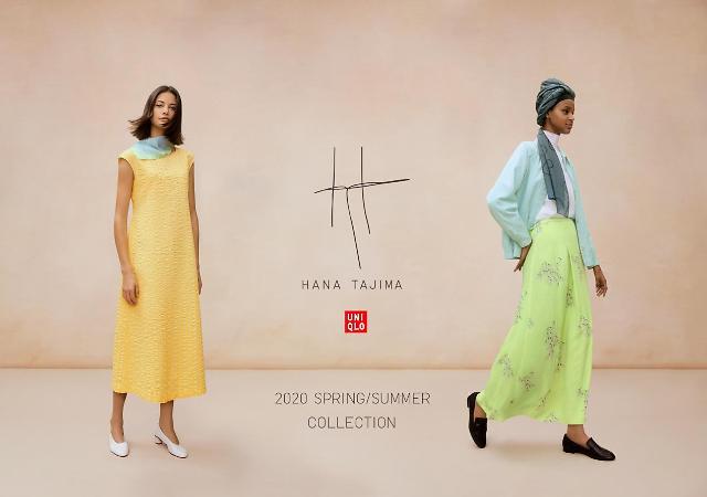 '제약없이 자유롭게'…유니클로, '하나 타지마' 콜라보 컬렉션 출시
