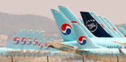 .韩产业银行等向大韩航空输血1.2万亿韩元.