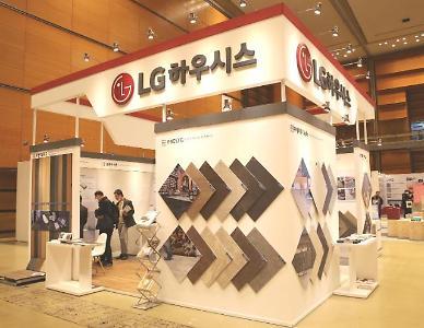 LG하우시스 1분기 영업이익 208억원…작년 동기 대비 89.9%↑