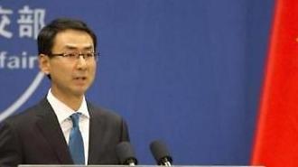 Trung Quốc quyên góp 30 triệu USD cho WHO sau khi Mỹ cắt giảm viện trợ cho tổ chức này