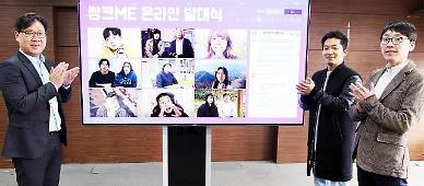 쌍용차, 홍보대사 쌍크미 1기 발대식…신차 매력 생생하게 전달