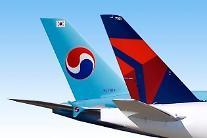 """産銀・輸銀、大韓航空に1.2兆ウォンの緊急支援…""""LCCの追加支援ははない"""""""