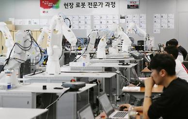 LG전자, 협력사 스마트 팩토리 구축 지원…코로나19 극복에 힘 모은다