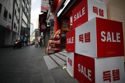 .韩经济增长率经合组织排名跌至第15位  专家呼吁推进企业规制改革.
