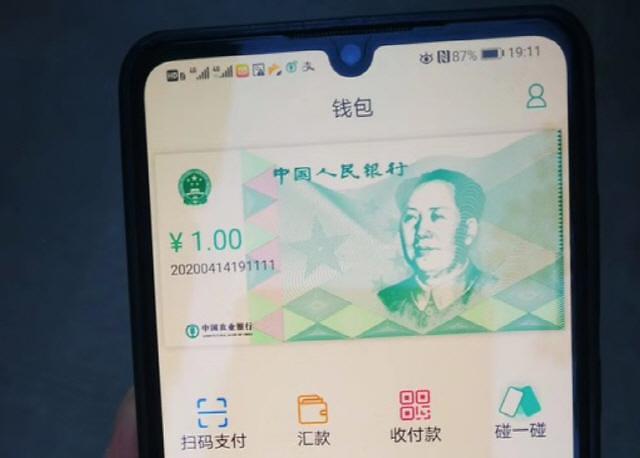 中 디지털화폐 발행 속도…알리페이·위챗페이와 다른 점은?